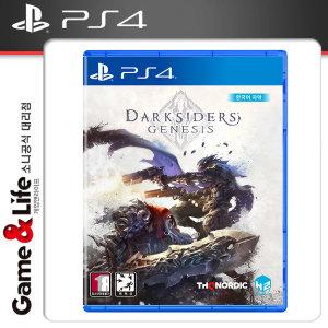 PS4 다크사이더스 제네시스 한글판
