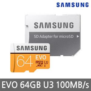 삼성전자 마이크로SD EVO 64GB Class10