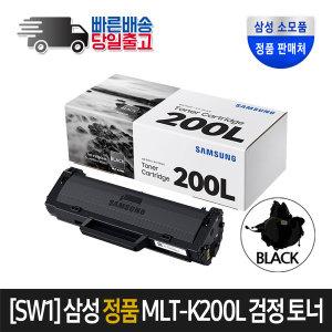 정품 프린터토너 MLT-K200L SL-M2030/M2035/M2080