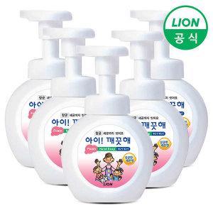 (현대Hmall) LION 아이깨끗해 거품형 250ml 용기 5개 (레몬/청포도/순) /손세정제/핸드워시