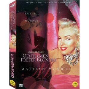 DVD 신사는금발을좋아한다 - 마릴린먼로 제인러셀 하워드혹스감독
