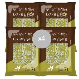 진짜두부 녹차 7L x4개/두부모래/친환경/1658d