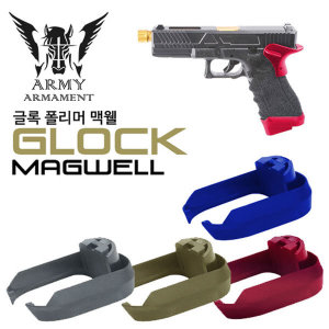 Glock Polymer Magwell / 글록용 Magwell
