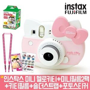 인스탁스 미니8 헬로키티 카메라+미니필름2팩