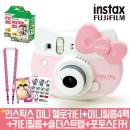 인스탁스 미니8 헬로키티 카메라+미니필름4팩