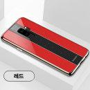 삼성 겔럭시 갤럭시 노트8 휴대폰 케이스