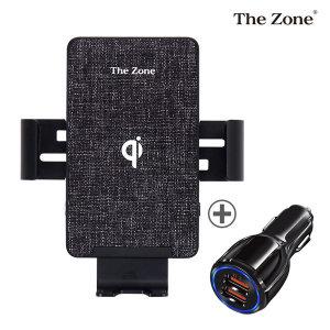 차량용 휴대폰 무선충전 거치대 TZ-C150S+퀵차지시거잭
