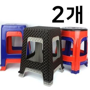 플라스틱 사각의자 라탄의자 회전의자 야외 간이 2개