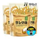 국산 쌀눈 900g (300gX3)/2세트 사은품