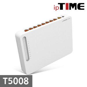 IPTIME T3008 기가비트 8포트 유선공유기/VPN