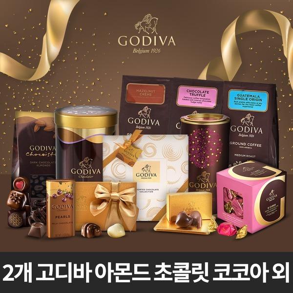 2개 고디바 다크 초콜릿 코코아 커피 스타벅스 시럽