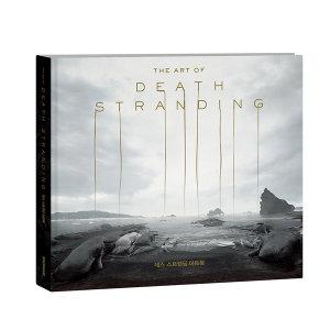 데스 스트랜딩 아트북 : THE ART OF 데스 스트랜딩 -초판한정 /시공아트 (예약판매 2월 10일 이후 출고)