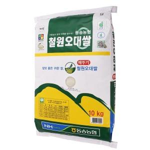 동송농협 철원오대쌀 10kg 메뚜기표