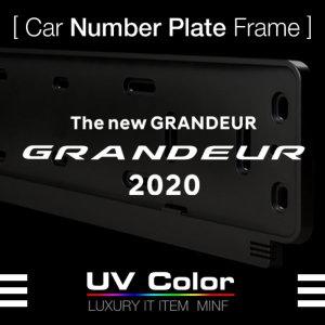 2020 그랜저 번호판가드 MSNP49  2개1세트 2020 GRAN
