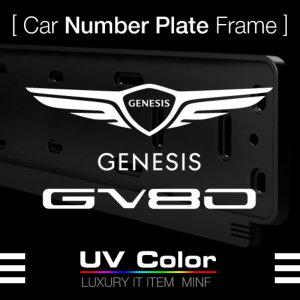 제네시스 GV80 번호판가드 MSNP50 2개1세트 2020 GV8