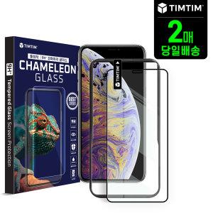 아이폰 XS 맥스 풀커버 강화유리 액정보호필름 2매