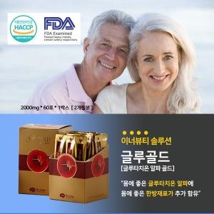 글루타치온 알파 글루골드 2g 60포 1박스 2개월분