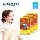 퍼스트 클래스 기저귀 밴드 신생아 60매 3팩