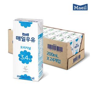 매일 멸균우유 오리지널 200ML 24팩