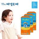 퍼스트 클래스 기저귀 밴드 소형 50매 3팩