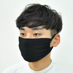 국산 숨쉬기편한 마스크 항균 99.9 먼지차단