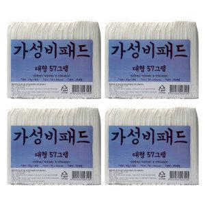 (초대형패드) 57g x 140매 애견패드 배변 강아지패드