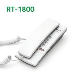 R1800 벽걸이전화기 탁상용 숙박업소 호텔 모텔전화기
