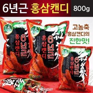 6년근 홍삼캔디 - 800g