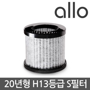미세먼지 공기청정기 H13 헤파필터 카에어 7S 6S 전용