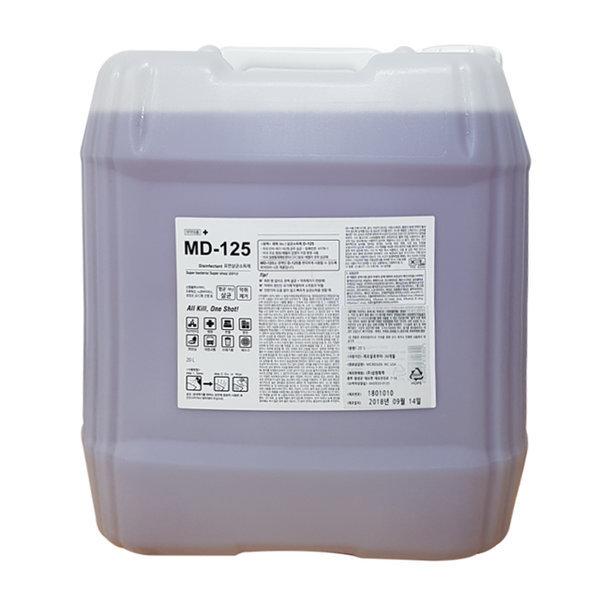 MD125 20리터 / 코로나 바이러스 예방 살균소독제