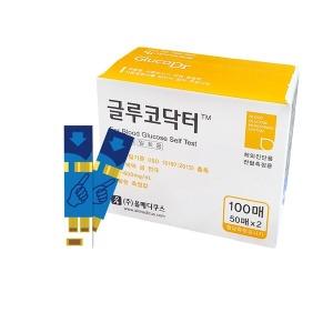 올메디쿠스 글루코닥터 혈당시험지  1박스 100매