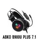 HACKER B900U PLUS 음성변조 버추얼 7.1 진동 RGB