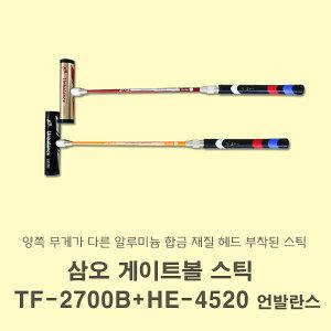 삼오 게이트볼스틱 TF-2700B + HE-4520 언발란스