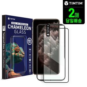 아이폰 11프로맥스 풀커버 강화유리 액정보호필름 2매