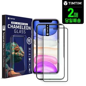 아이폰 11 풀커버 강화유리 액정보호필름 2매