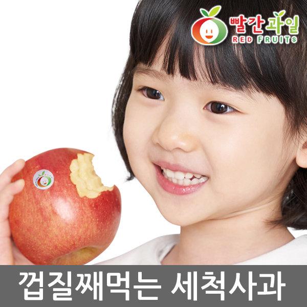 특가 부사 세척 꿀사과 10kg/5kg/청송/문경