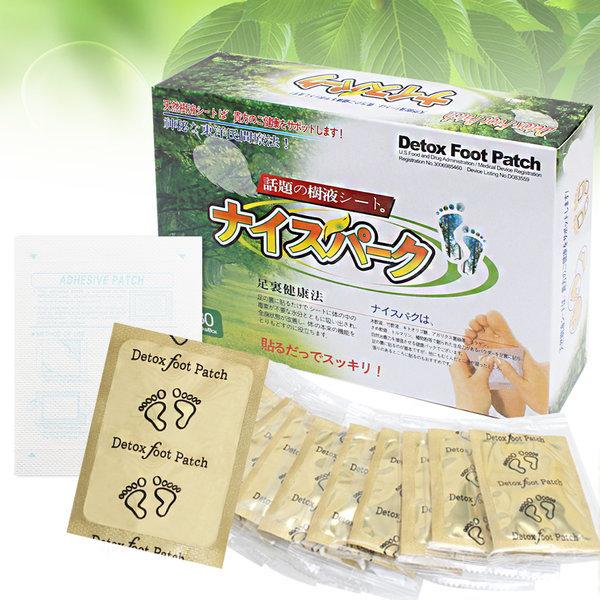 목초수액시트 60매/발바닥 패치 디톡스파스 발마사지