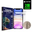 아이폰 11 TPU 우레탄 액정보호필름 2매
