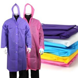 에바 장우의 레인코트 단체 판촉 행사우의 우비 비옷