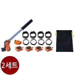 운반기 킹크레인 핸드카트 가구이동 가구운반 2세트