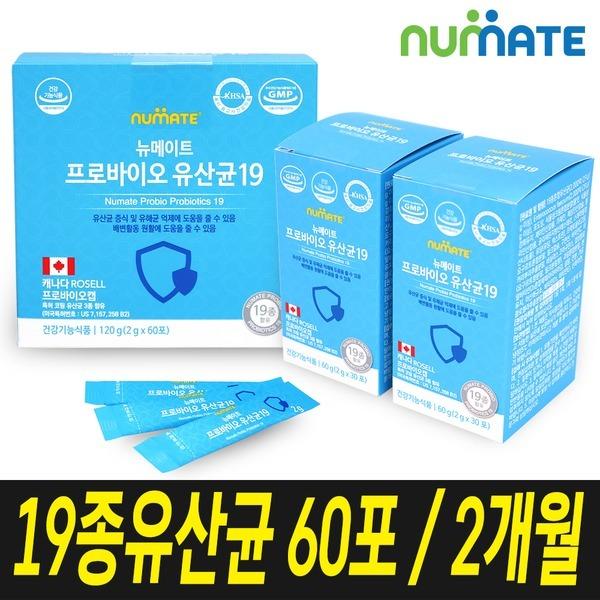 .(1박스 60포) 프로바이오 유산균19 /프리바이오틱스