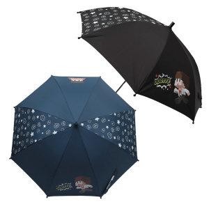 샌드박스 달려도티 55 장우산 (자동우산) 아동 어린이