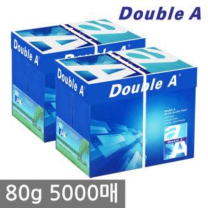 더블에이 A4 복사용지(A4용지) 80g 2BOX(5000매)