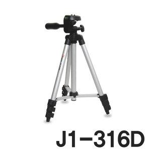 W Jwon J1-316D 4단 삼각대+수납케이스