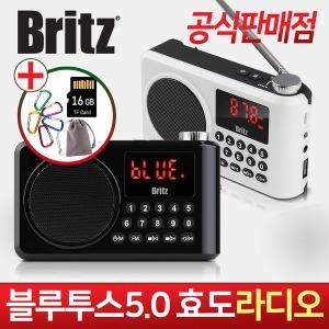 BZ-LV990 블랙 휴대용 FM 라디오 블루투스스피커5.0