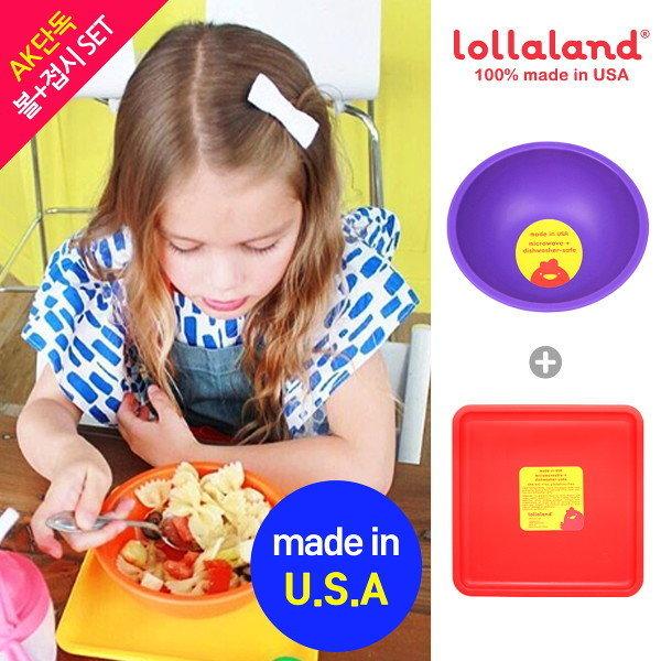 롤라랜드  미국 유아식기 볼 사각식판 2종세트 (전자레인지 사용가능) - 컬러선택