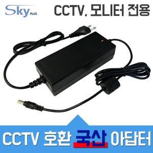 CCTV 카메라 12V 15V 24V 아답터 2A 2.5A 3A 3.5A 5A