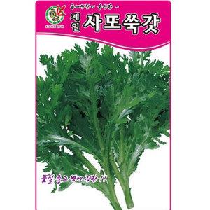 한누리팜마트/제일종묘/사또쑥갓 20g