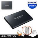 외장SSD 포터블 T5 2TB MU-PA2T0B/WW 외장하드 PS4 SSD