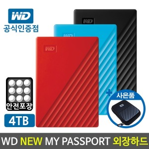 My Passport 외장하드 Gen3 4TB 레드